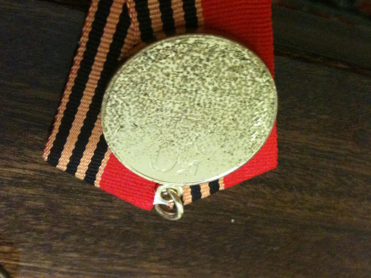 Чистка медалей и орденов своими руками 7