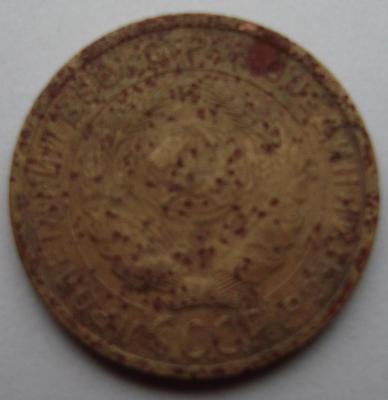 2 к 1927 аверс.JPG