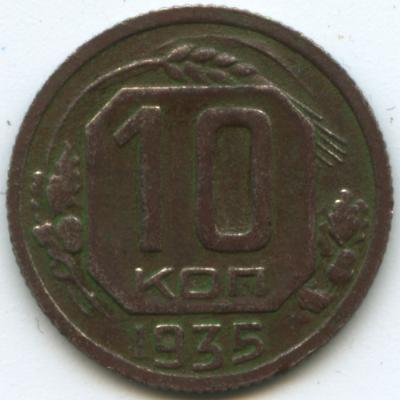 10-k-1935-R-r.jpg