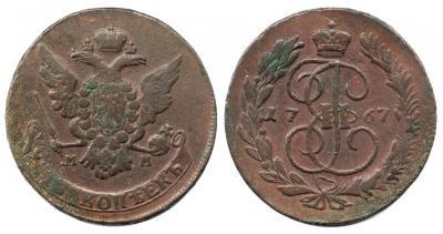 5 копеек 1767 ММ.jpg