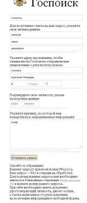 post-4-0-38110800-1367044587_thumb.jpg