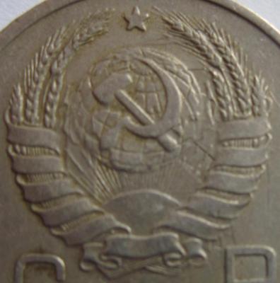 20 копеек 1942  детали аверса.JPG