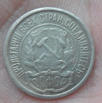 SAM_1968.JPG