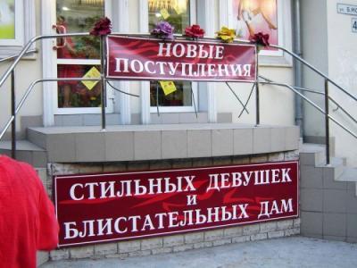 1364338462_narodnyy-yumor-11.jpeg