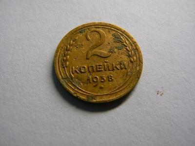 2 коп 1938.JPG