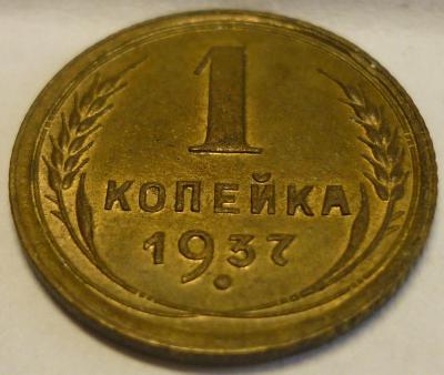 Монеты 516.jpg