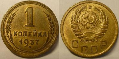 Монеты 518.jpg