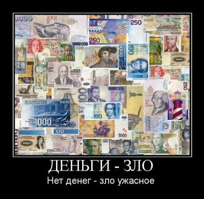 post-14990-0-18017700-1367429496_thumb.jpg