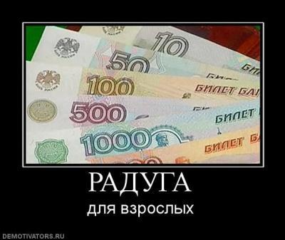 post-14990-0-46512700-1367429501_thumb.jpg