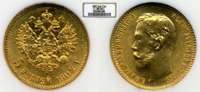 5r-1902-MS66.jpg