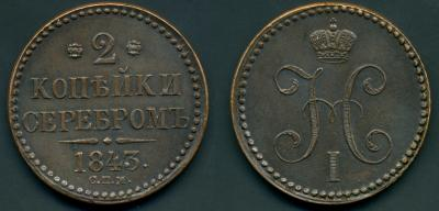 2-1843a.jpg