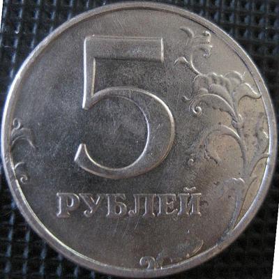 5R1999R.jpg