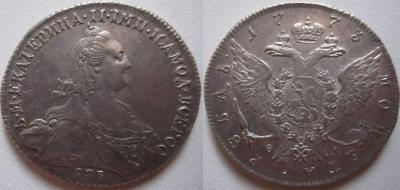 рубль 1773.jpg