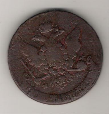 5 копеек 1764 ММ 1.jpg