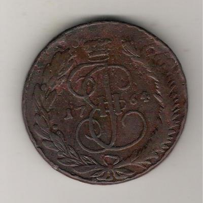 5 копеек 1764 ММ.jpg