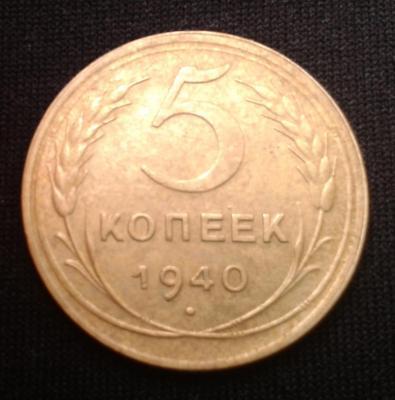 1940-1.jpg