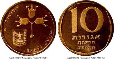 Israel 1982 10 New Agorot Piefort PF69.jpg