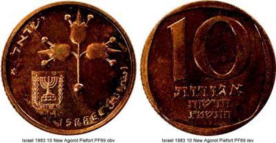Israel 1983 10 New Agorot Piefort PF69.jpg