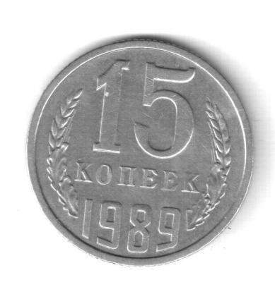 15 КОП БРАК 3.jpg