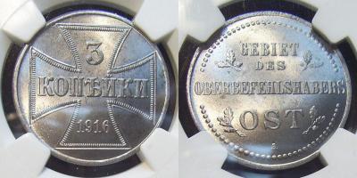 1916.jpg