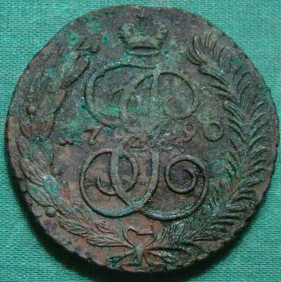 5 коп. 1790 AМ №2 - R.jpg