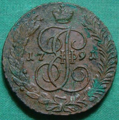 5 коп. 1791 AМ - R.jpg