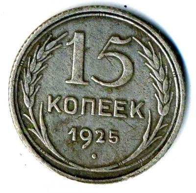 img943.jpg