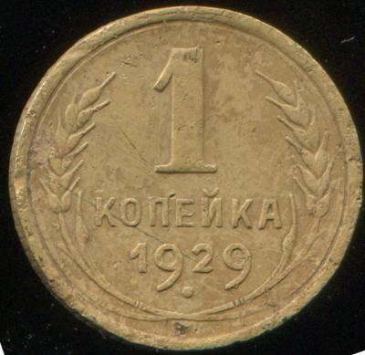 img287.jpg