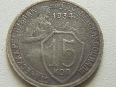DSCN0914.JPG
