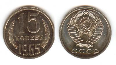 15-1965.jpg