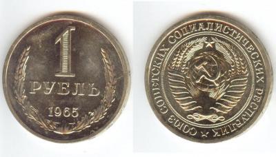 1--1965.jpg