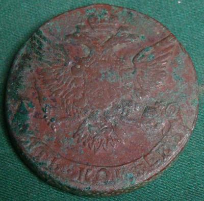 5 коп. 1761 - A.jpg