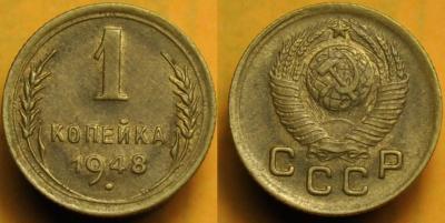 Сушка_1к1948.jpg