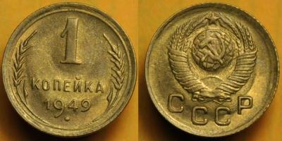 Сушка_1к1949.jpg