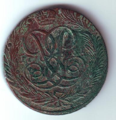 5 коп. 1761 - R.jpg