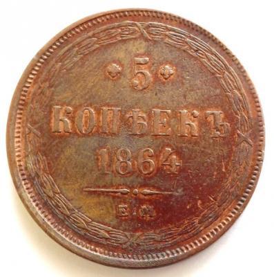 1864.JPG