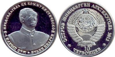 Сталин и Мао (1).jpg