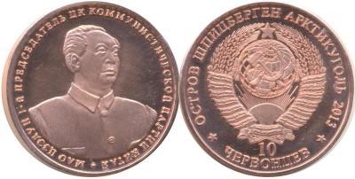 Мао Медь.jpg