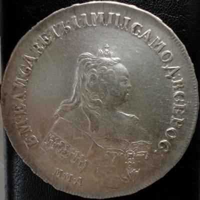 1744 11.jpg