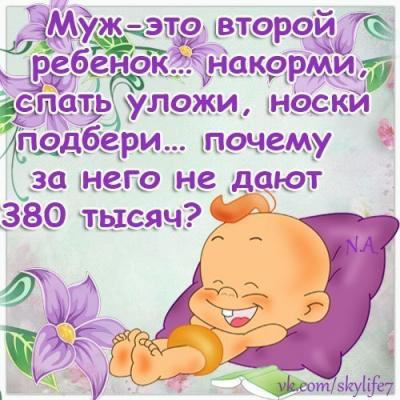post-17635-0-14993000-1368703856_thumb.jpg