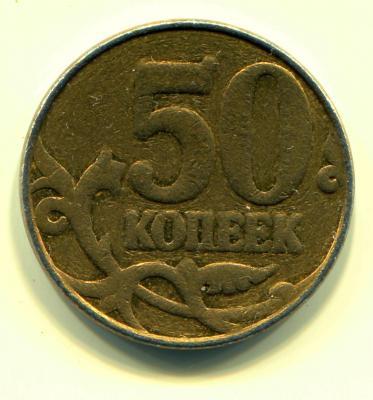 50 07 Р.jpg
