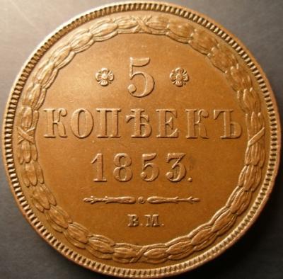 1853 5 k ne fuflo a.jpg