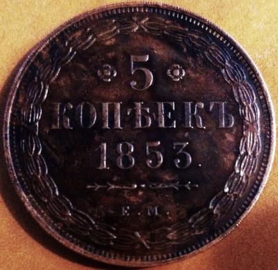 1853 5 k EM fuflo b.jpg