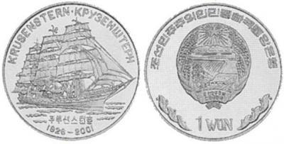 Korea_Крузенштерн_1 won 2001_km 202.JPG