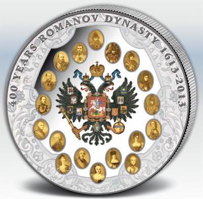 Romanov_Dinasty.jpg