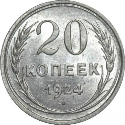 1924--.jpg
