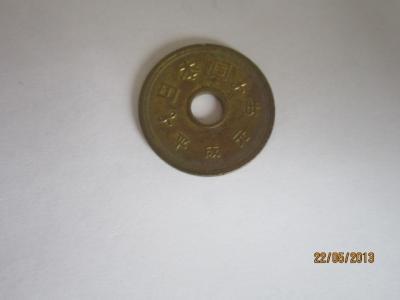 post-29941-0-85213100-1369213634_thumb.jpg