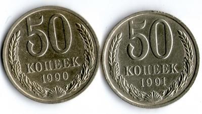 90 Р.jpg
