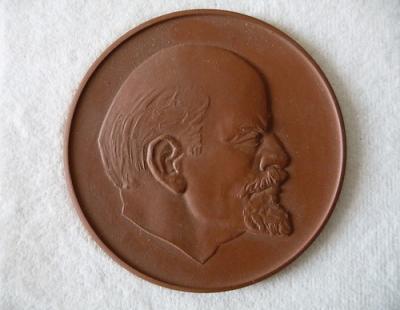 Medaille mit Lenin-2.jpg