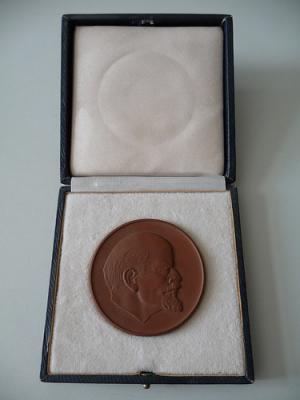 Medaille mit Lenin-1.jpg